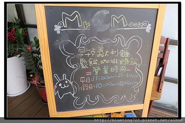 新竹竹北《月亮先生咖啡館》5.jpg