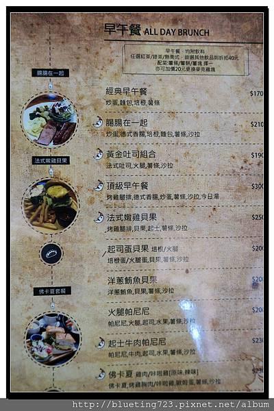 新竹竹北《月亮先生咖啡館》菜單1.jpg