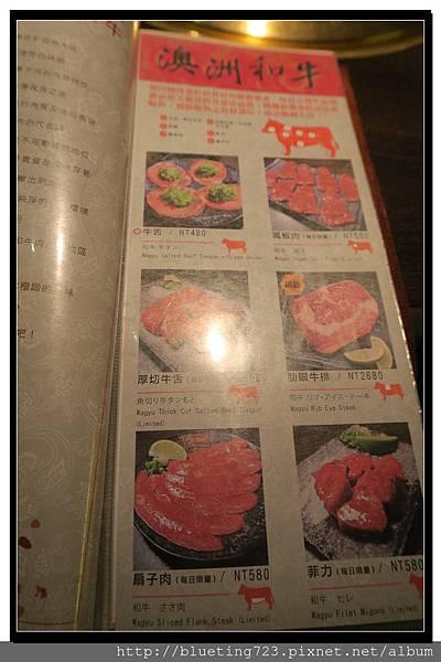 新竹竹北《箶同燒肉7號店》牛肉菜單.jpg