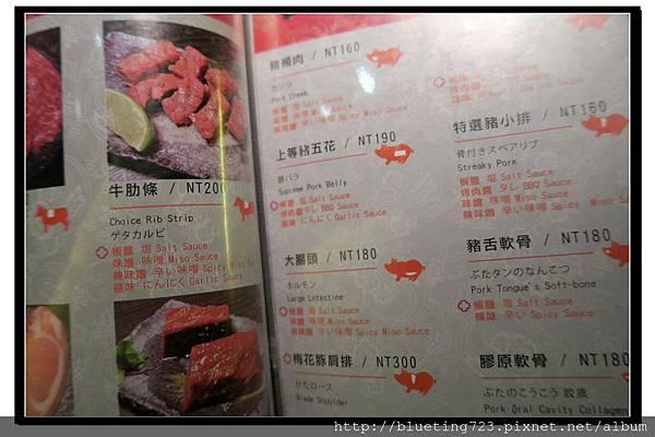 新竹竹北《箶同燒肉7號店》豬肉菜單.jpg