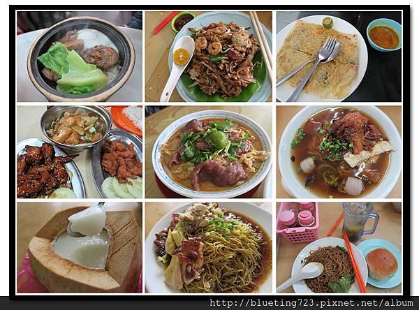 馬來西亞沙巴《亞庇吃吃喝喝》2.jpg