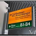 馬來西亞《亞庇機場》1.jpg