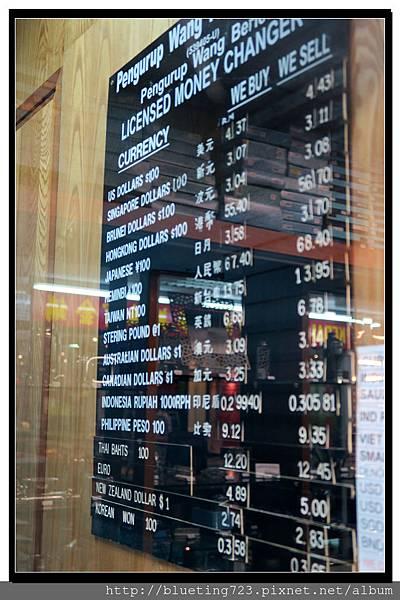 沙巴亞庇《穆迪卡購物中心》MISMA MERDEKA匯率牌.jpg
