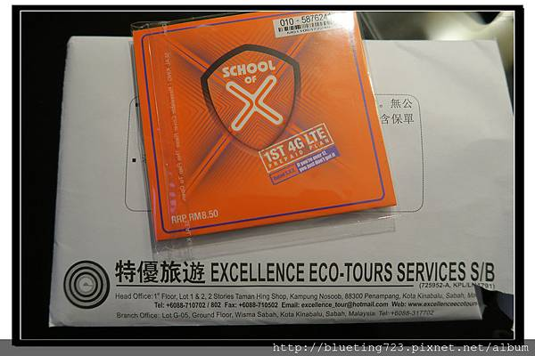 馬來西亞《特優旅遊SIM卡》.jpg