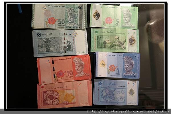 馬來西亞《馬幣紙鈔》.jpg