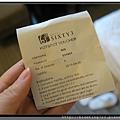 沙巴亞庇《HOTEL SIXTY 3》63酒店12.jpg