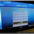 沙巴亞庇《HOTEL SIXTY 3》63酒店20.jpg