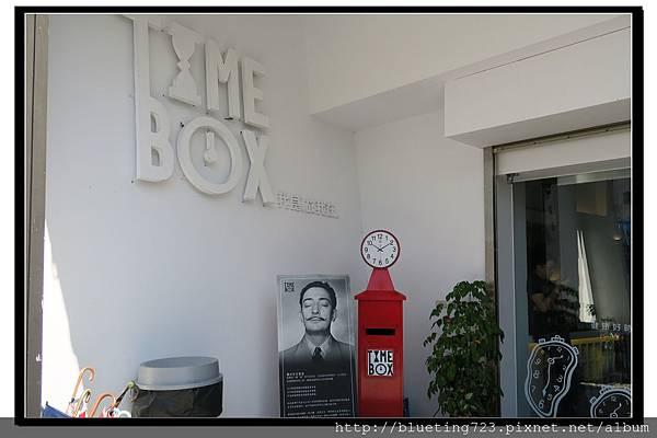 宜蘭礁溪《食光寶盒Time Box》1.jpg