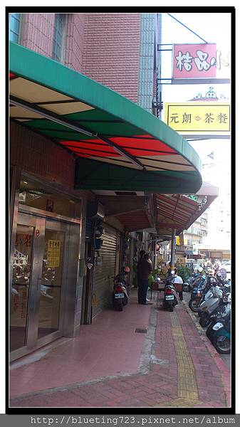 新竹金山街《元朗茶餐廳》1.jpg