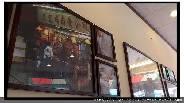 新竹金山街《元朗茶餐廳》2.jpg