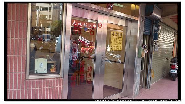 新竹金山街《元朗茶餐廳》7.jpg