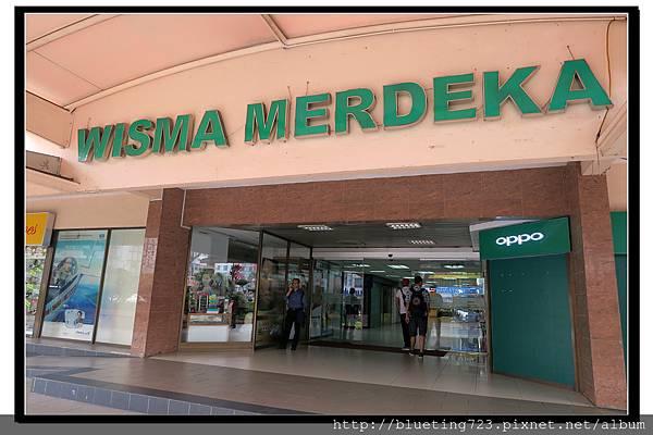 沙巴亞庇《Wisma Merdeka默迪卡商場》1.jpg