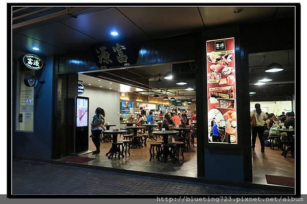 沙巴亞庇《富源茶餐廳》1.jpg