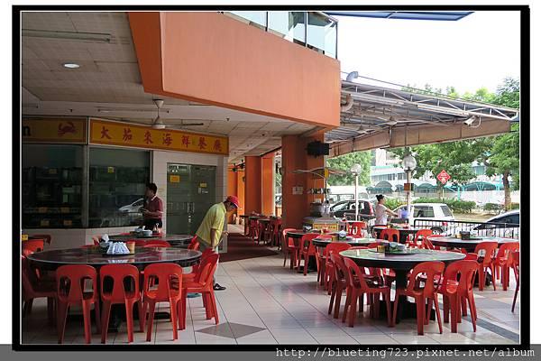 沙巴亞庇《大茄來海鮮餐廳》1.jpg