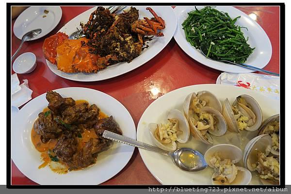 沙巴亞庇《大茄來海鮮餐廳》11.jpg