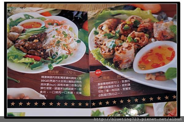 新竹竹北《PhoV 弗薇越式餐廳》7.jpg