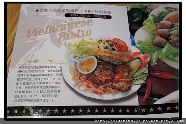 新竹竹北《PhoV 弗薇越式餐廳》8.jpg