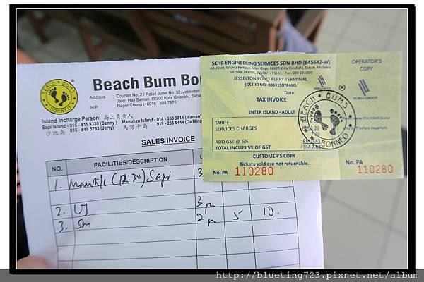 沙巴亞庇《哲斯頓港Jesselton Point 》BEACH BUMS 3.jpg