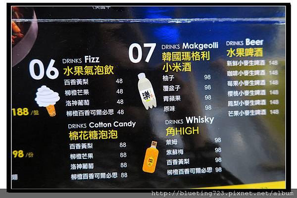 新竹竹北《OMAYA麻藥瘋雞》菜單2.jpg