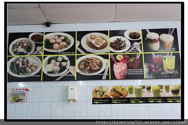 沙巴亞庇《金沙園生肉麵》3.jpg