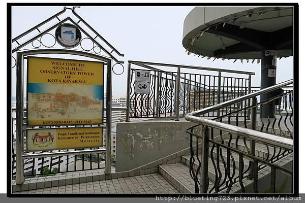 沙巴亞庇《信號山觀景台》16.jpg