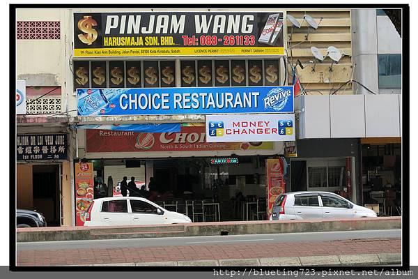 沙巴亞庇《CHOICE 》印度餐廳 1.jpg