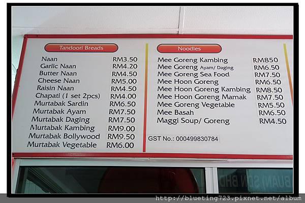 沙巴亞庇《CHOICE 》印度餐廳 3.jpg