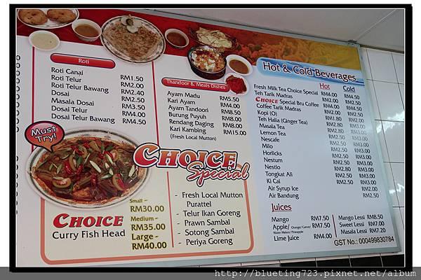 沙巴亞庇《CHOICE 》印度餐廳 13.jpg