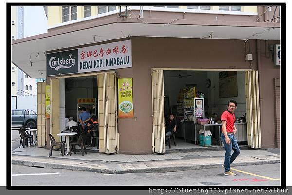 沙巴亞庇《京那巴魯咖啡店》1.jpg