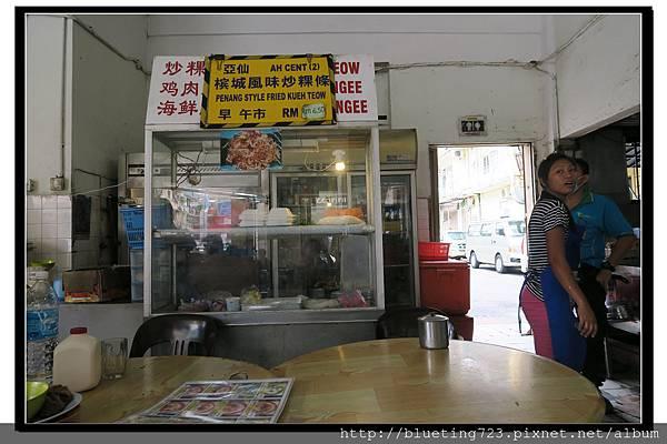 沙巴亞庇《京那巴魯咖啡店》4.jpg