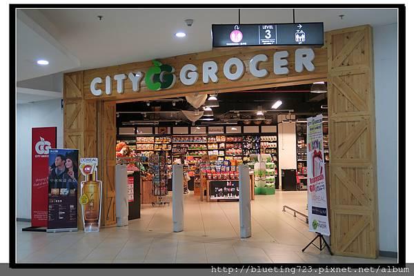 沙巴亞庇《Suria Sabah百貨超市City Grocer》1.jpg