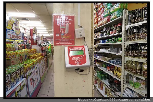 沙巴亞庇《美麗華超市》3.jpg