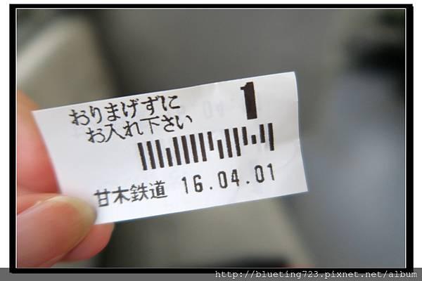 九州《甘木鐵道》3.jpg