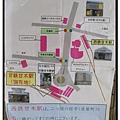 九州《甘木觀光巴士》3.jpg