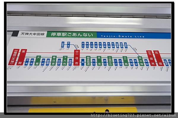 九州《西鐵甘木站》3.jpg