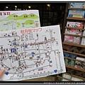 九州福岡《秋月城跡》9.jpg