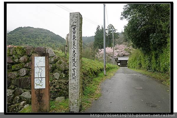 九州福岡《秋月城跡》22.jpg