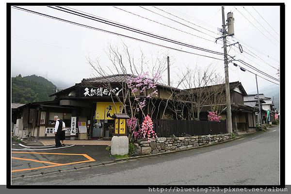九州福岡《秋月城跡》30.jpg