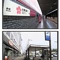 九州福岡《大濠公園》1.jpg