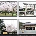 九州福岡《西公園》光雲神社2.jpg