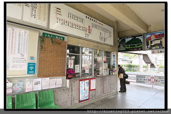 九州佐賀《嬉野溫泉巴士中心》3.jpg