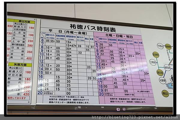 九州佐賀《祐德巴士》5.jpg