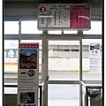 九州佐賀《鹿島巴士中心》2.jpg
