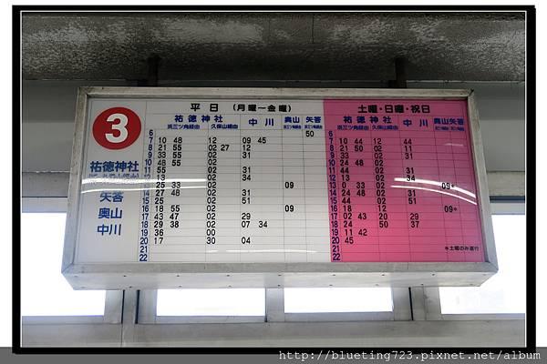 九州佐賀《鹿島巴士中心》3.jpg