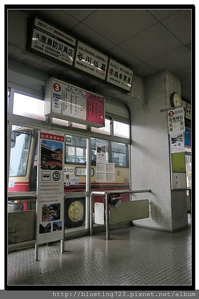 九州佐賀《鹿島巴士中心》6.jpg