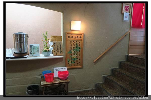 九州佐賀《湯遊嬉野》茶心の宿 和樂園 3.jpg