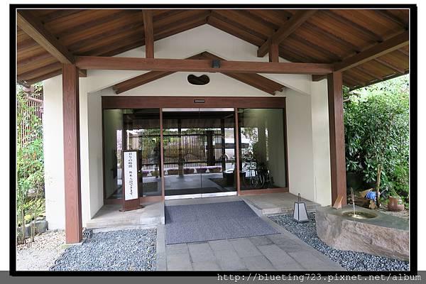 九州佐賀《湯遊嬉野》茶心の宿 和樂園 10.jpg