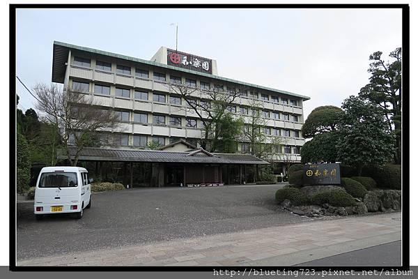 九州佐賀《湯遊嬉野》茶心の宿 和樂園 12.jpg
