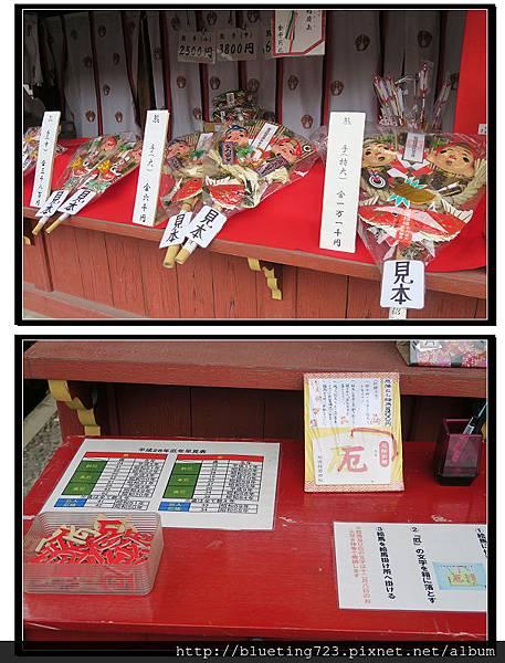 九州佐賀《祐德稻荷神社》10.jpg