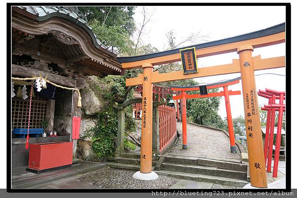 九州佐賀《祐德稻荷神社》18.jpg